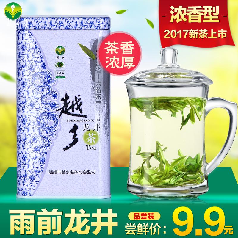一级雨前春茶龙井绿茶 茶叶 浓香高山型耐泡罐装