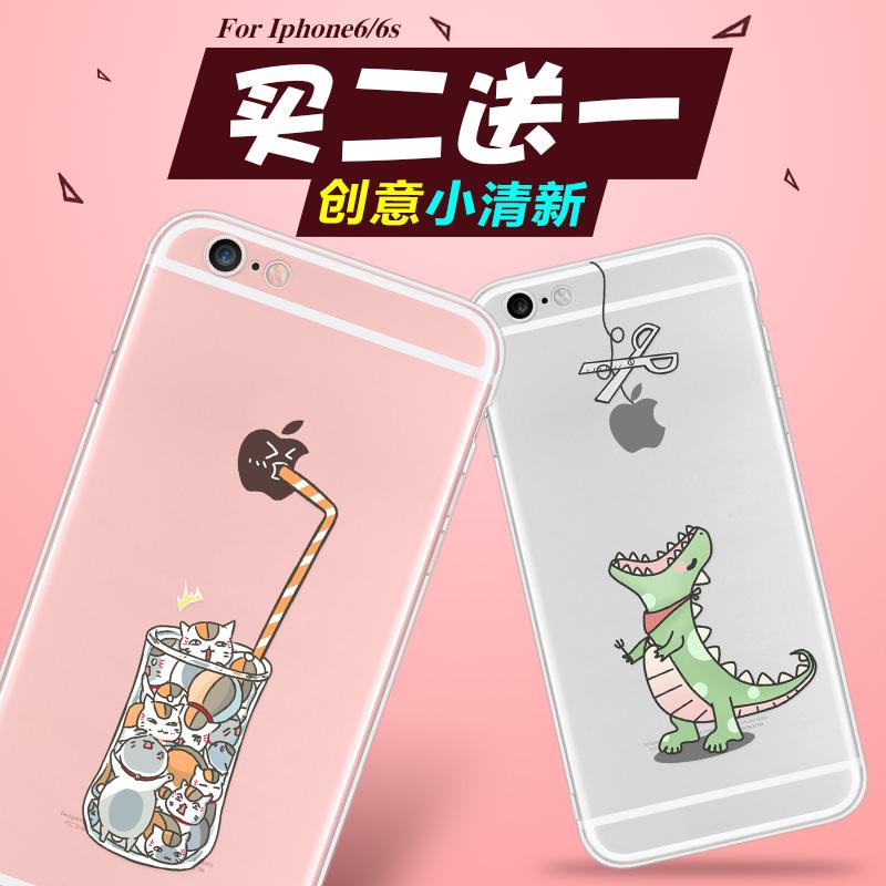 CITY&CASE iphone6手机壳4.7苹果6plus手机壳日韩小清新6s硅胶软