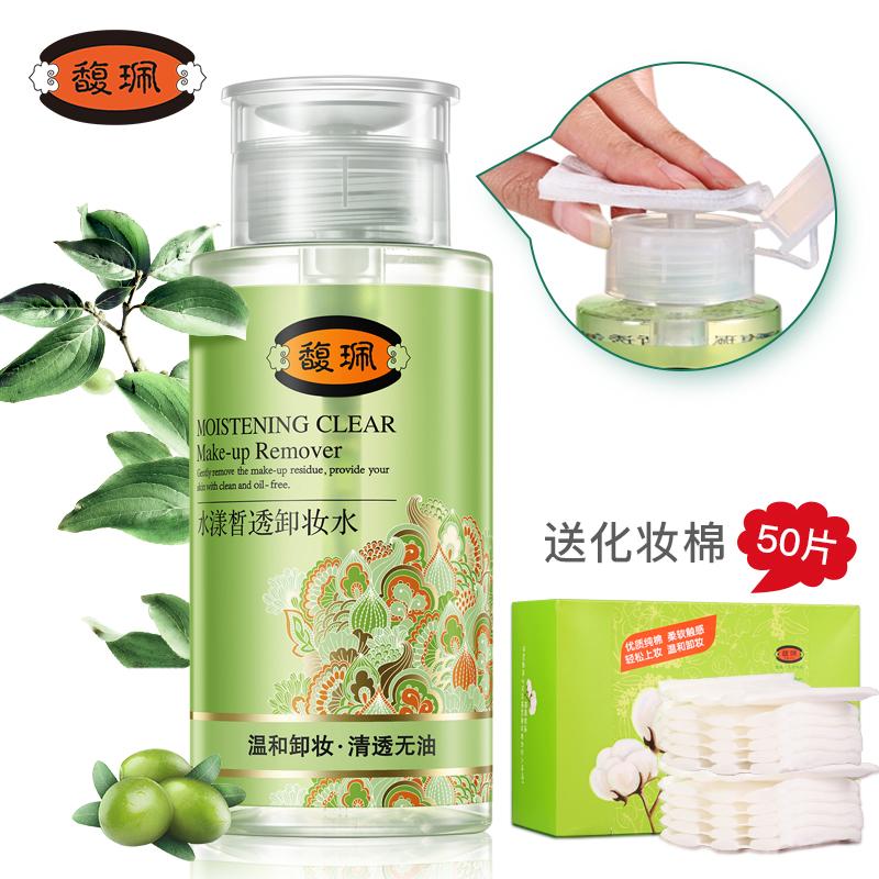 卸妆清洁芦荟刺激保湿脸部眼唇彩妆按压温和深层