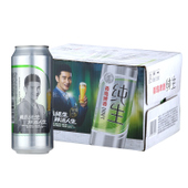 【天猫超市】青岛啤酒 纯生易拉罐500ml*12/听 青岛大罐箱装