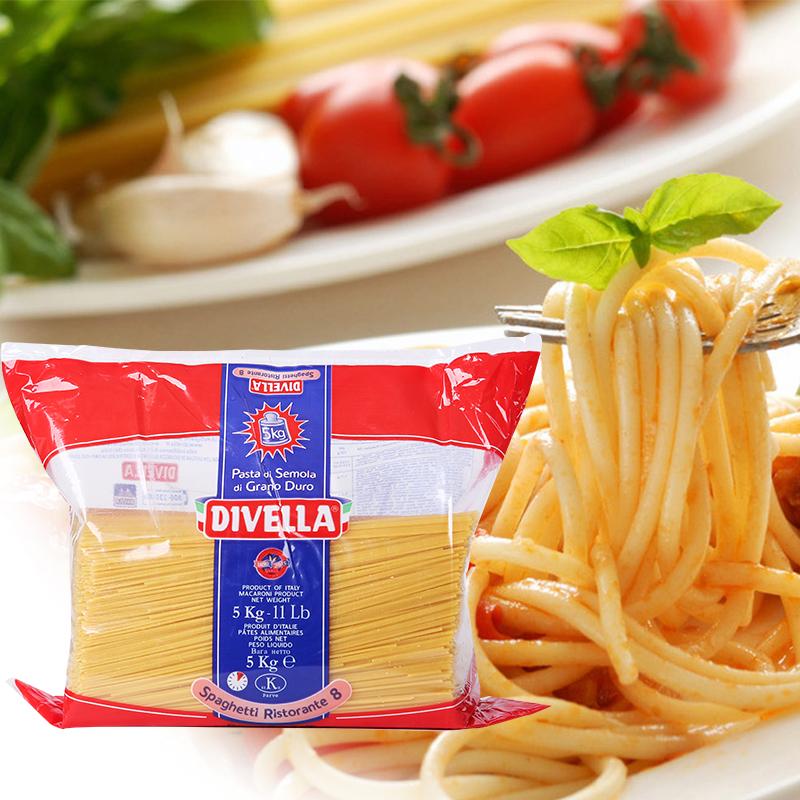意大利进口Divella戴维娜8号意大利直身面速食直条意面意粉5KG