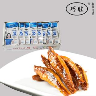 巧娃鱼50包湖南特产毛毛鱼辣味零食小吃批发香辣小鱼仔麻辣小鱼干