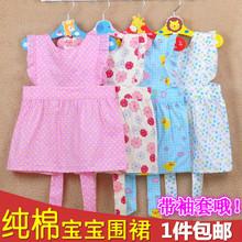 韩版宝宝罩衣吃饭衣防水无袖围裙纯棉婴儿童反穿衣围兜小孩画画衣