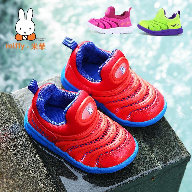 男童宝宝运动鞋鞋子春款百搭韩版女童儿童毛毛虫