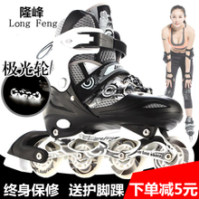 滑冰儿童全套装 初学者男女 单直排轮滑鞋 成人成年旱冰鞋 隆峰溜冰鞋