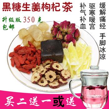 手工黑糖红枣生姜丝茶姜红糖老姜茶姜汤驱寒暖宫女人玫瑰组合花茶