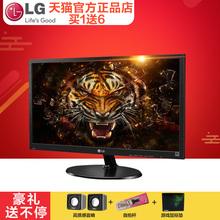【LG专卖店】lg 24M38H高清超薄LED液晶电脑显示屏24英寸显示器