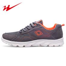 双星运动鞋男夏季透气网鞋轻便防滑休闲鞋跑步鞋双星网面健步鞋