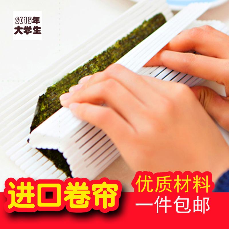 日本进口 塑料寿司卷帘易清洗卫生 不发霉竹帘 韩国紫菜包饭模具