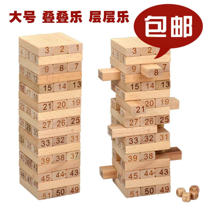 实木松木 益智玩具 数字层层叠叠乐高积木抽抽乐叠叠