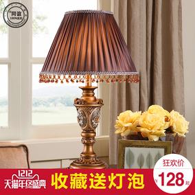 同谊欧式卧室床头灯复古典美式客厅仿古书房落地温馨