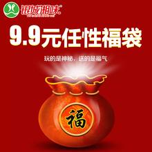 银城湘味9.9元福袋麻辣零食福袋零食惊喜大礼包休闲食品