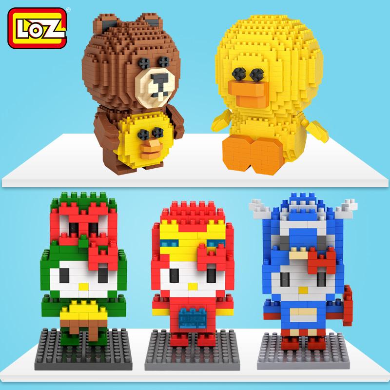 拼装女孩男孩塑料玩具礼物六一益智 颗粒loz俐智积木
