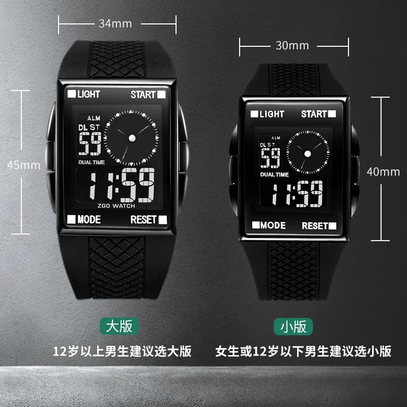 正港手表潮男中学生青少年儿童男孩韩版防水数字式智能运动电子表