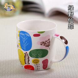尤尚派 创意杯子大容量陶瓷杯茶水杯家庭马克杯 高白瓷烤花包邮