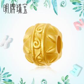 明牌珠宝足金3D硬金 一千零一夜系列 奇幻魔球 挂件 AFP0116定价