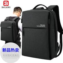 电脑包双肩旅行包韩版 潮多功能背包休闲简约 巴朗双肩包男商务男士