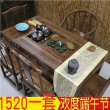 茶桌椅组合实木特价茶桌功夫茶台中式南榆木茶艺桌仿古小户型茶几
