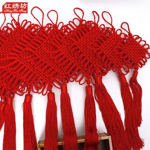 中国结挂饰小年货礼品送老外春节喜庆挂件过年装饰品特色工艺品