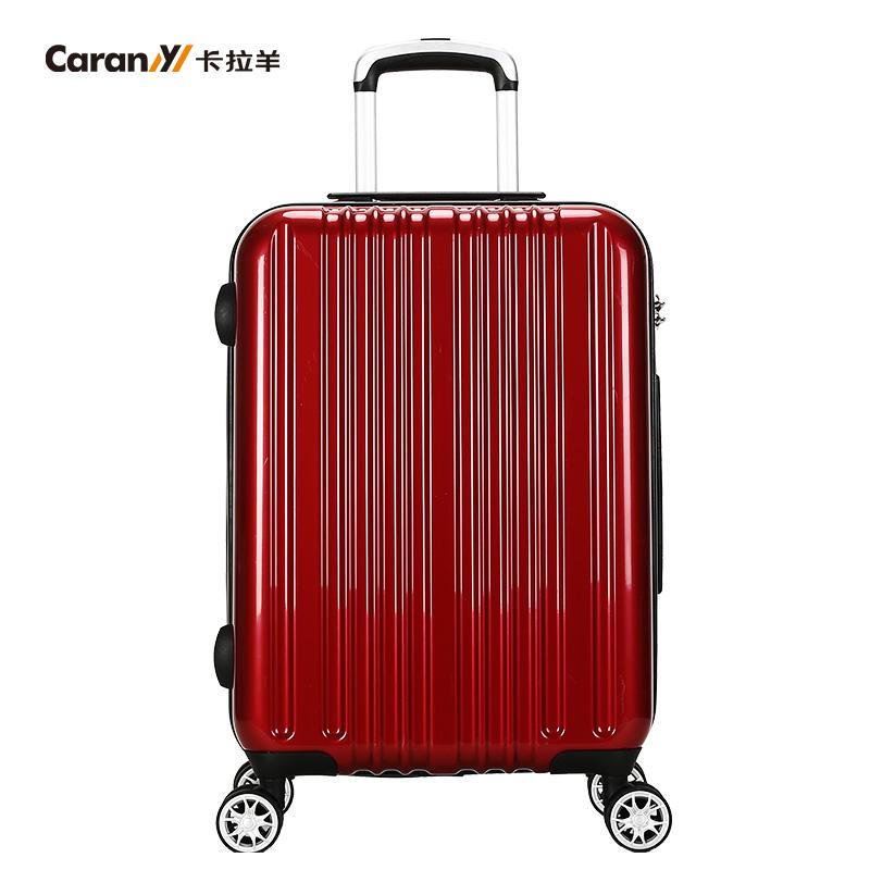 正品打折卡拉羊新款拉杆箱飞机轮旅行箱男女行李箱子