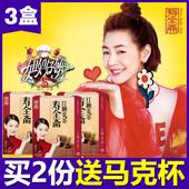 寿全斋 小s红糖姜茶 生姜红糖姜汁红糖老姜汤大姨妈姜母茶120g*3
