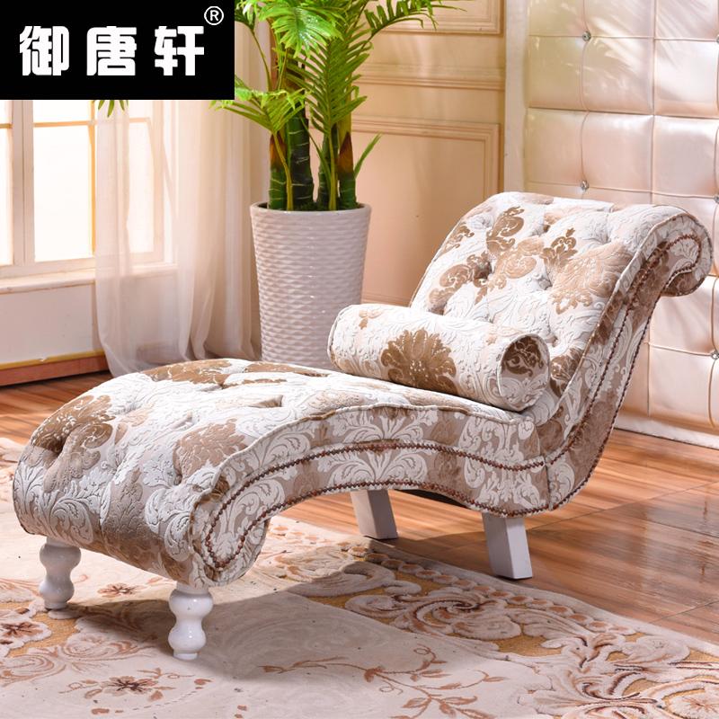 创意懒人沙发 欧式古典贵妃椅