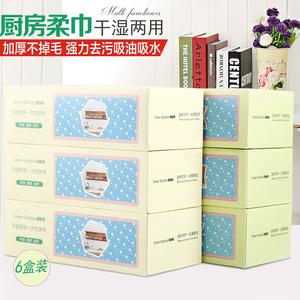 6盒装 一次性百洁布去污洗碗布不沾油吸水厨房清洁纸巾 加厚抹布