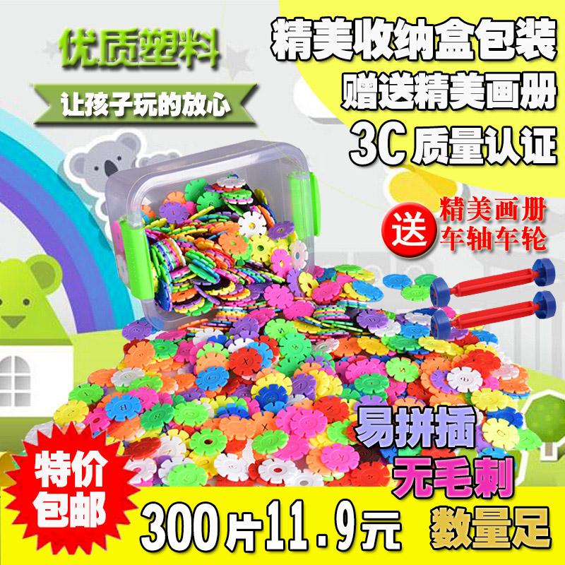 雪花片大号桶装加厚儿童益智拼插积木插片幼儿园玩具批发3-6周岁