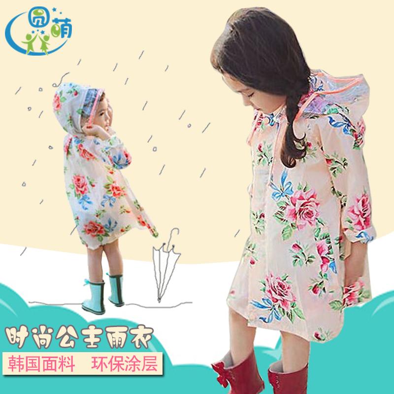 圆萌韩国公主可爱儿童雨衣女环保大童小学生加厚雨披