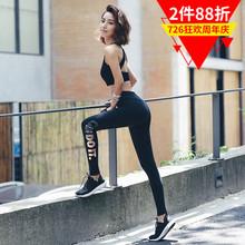 暴走的萝莉 紧身运动烫金速干长裤瑜伽跑步健身夏季九分打底裤女
