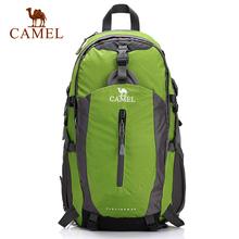热销10万件 CAMEL骆驼户外登山包40L双肩男女旅行背包徒步野营