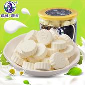 塔拉额吉含牛初乳奶贝500g牛奶片干吃内蒙古奶酪儿童草原特产原味