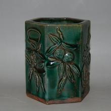 古玩古瓷器收藏 景德镇厂货70-80年代陶瓷 文房用品 绿釉笔筒摆件