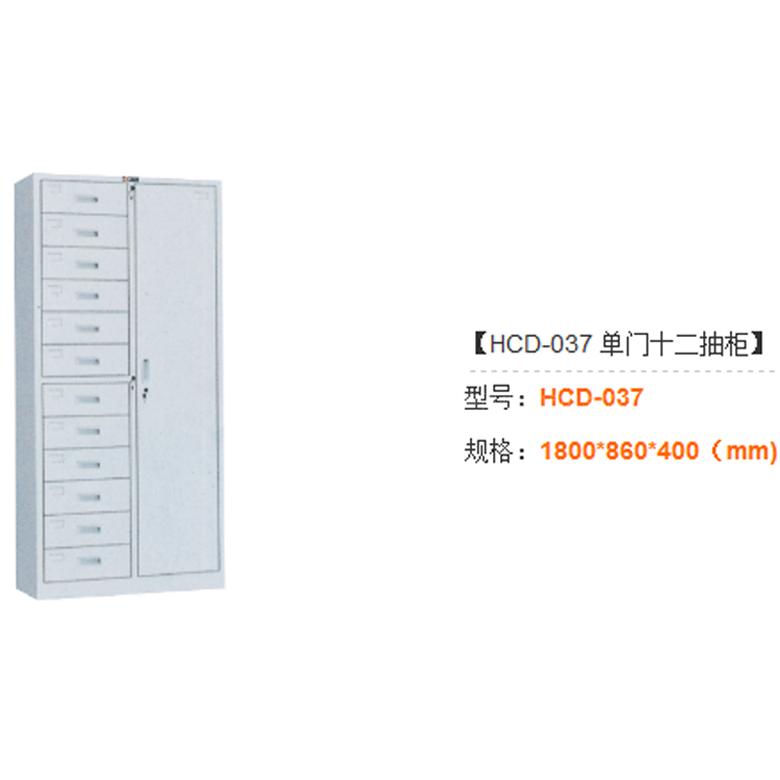 深圳办公家具单门十二抽柜铁皮更衣柜落地资料柜储物柜文件档案柜