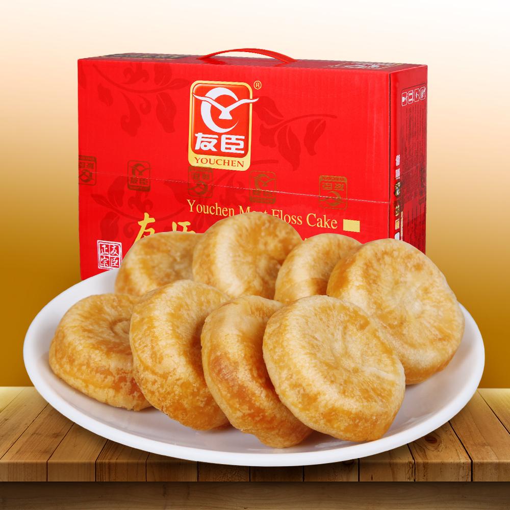 零食礼盒饼原味整箱特产食品肉松正宗福建糕点
