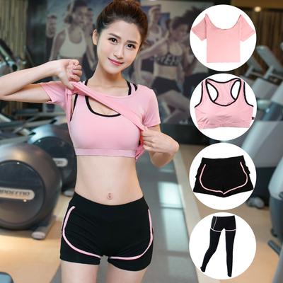 帝夏新款瑜伽服套装三件套夏季健身房运动套装女跑步服假两件韩国