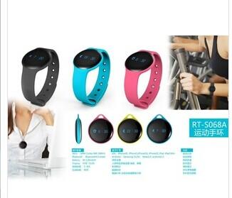 穿戴电子产品防水智能运动手环蓝牙4.0同步数据闹钟手表