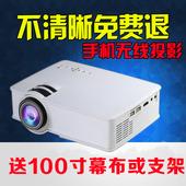 高清安卓智能手机无线微型便携投影机 轰天炮办公家用投影仪1080P
