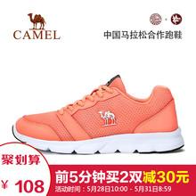 【热销8300】骆驼户外登山鞋春夏男轻便透气耐磨防滑运动徒步鞋女