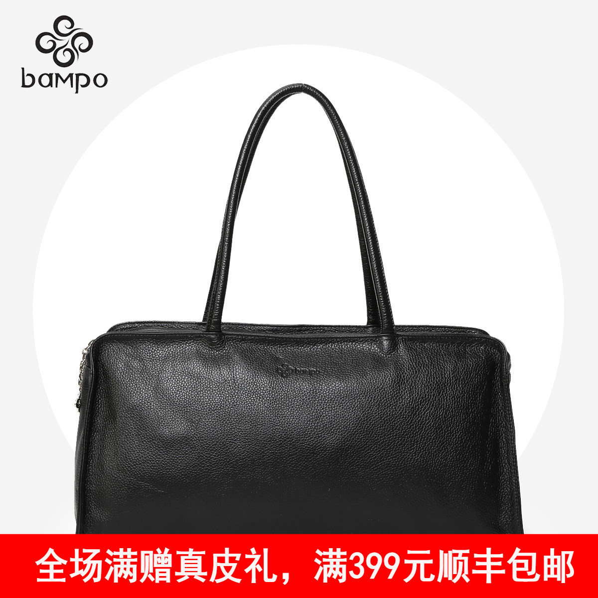 Product #40150624468