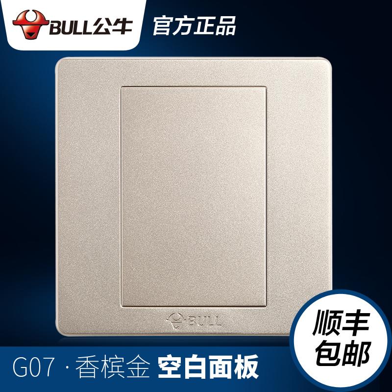 公牛开关插座G07金色86型防火空白面板开关插座盖板空面墙壁面板