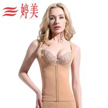 婷美2015新款 塑身上衣 托胸收腹美体修型 舒适透气图片