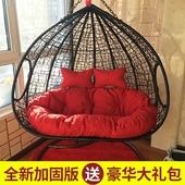 真藤吊篮室内藤椅摇椅休闲躺椅阳台秋千吊椅双人吊床单人鸟巢户外