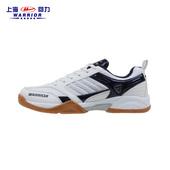 男鞋 男女羽毛球训练鞋 女鞋 透气减震回力运动鞋 上海回力羽毛球鞋