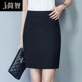 夏季职业裙包裙包臀裙半身裙一步裙短裙西裙正装裙子西装裙工作裙
