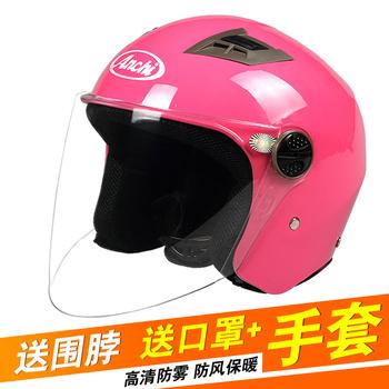 安驰摩托车头盔男电动车头盔女四季防雾半盔冬季保暖半覆式安全帽