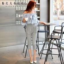 粉红大布娃娃秋装新款连体裤女春季韩版OL露肩印花长款连体图片