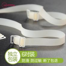 6对透明肩带隐形肩带文胸带磨砂透明硅胶隐形带调整型内衣带防滑