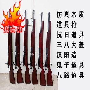 木制道具枪三八步枪三八大盖影视舞台剧枪抗日战争时期用枪包邮