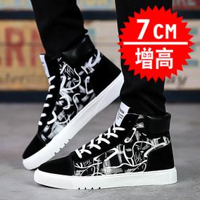 秋冬季男士板鞋内增高男鞋8CM韩版运动鞋6CM休闲鞋春季百搭男潮鞋